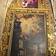 サン・アントニオ礼拝堂